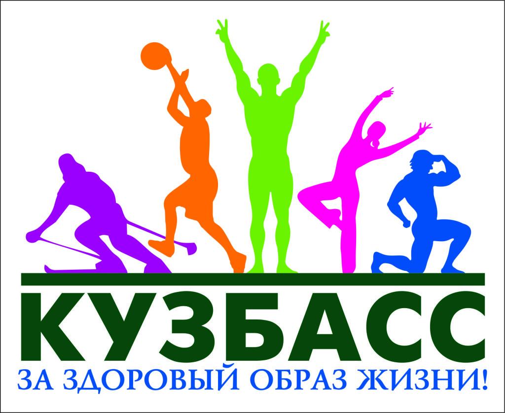 логотип За здоровый образ жизни