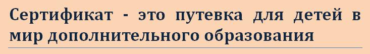 2019-08-12_09-53-13
