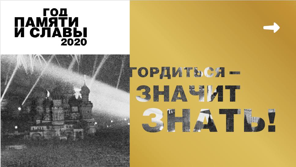 2020-05-14_11-16-22